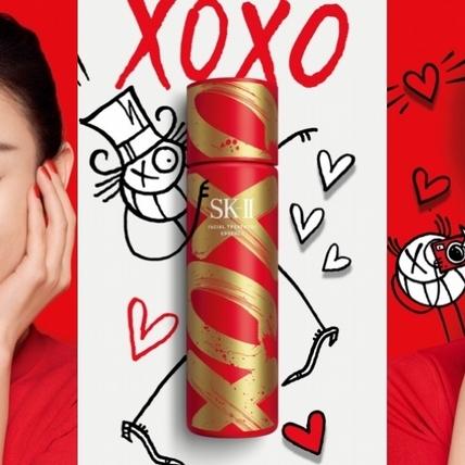 2021年就是要用XOXO 親親抱抱幸福登場!讓肌膚和心情都能擁有美好的新開始!