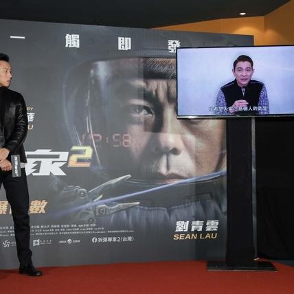 瘦子出席《拆彈專家2》首映!願為劉德華全裸拍片「我可以賣」