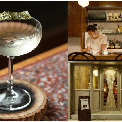 【台北清酒吧推薦2】造訪慵懶如家的「丘香」一嘗獨特清酒調飲、單杯必喝清酒