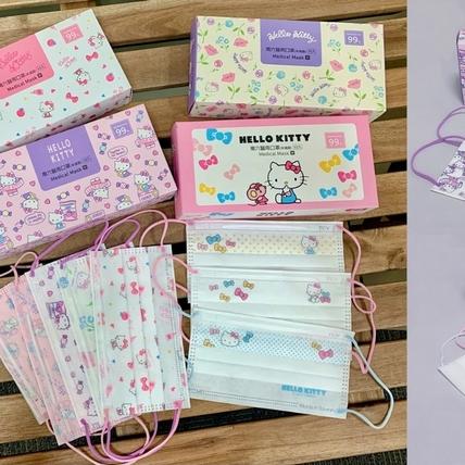 Hello Kitty迷必收!7-11會員專屬預購超粉嫩三麗鷗醫療口罩   防疫期間也要萌萌噠