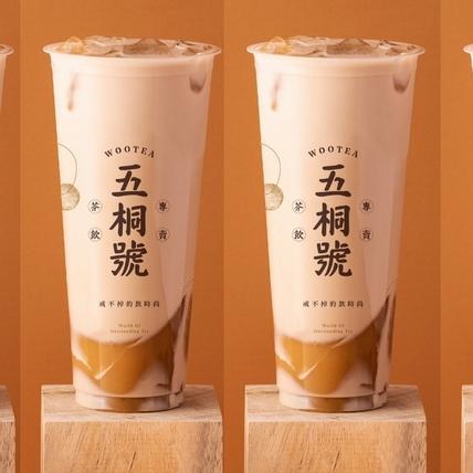 年前大回饋只有這天!五桐號「米漿凍奶茶」限量買一送一