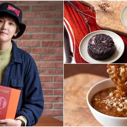 【大稻埕甜點推薦1】中式甜米糕「婉婉」嚴選在地食材創新,玫瑰、桂花妝點繽紛感