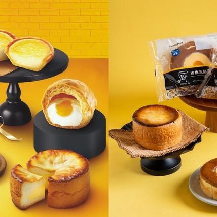 PABLO X全家首度聯名7款新品  「杏桃乳酪舒芙蕾、杏桃蕾雅泡芙、起司奶茶」起司控必吃