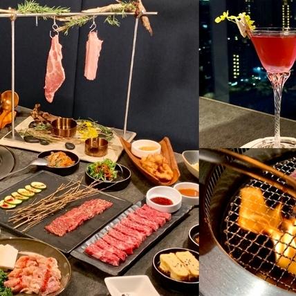 信義區韓式燒肉餐酒館「虎三同」開幕!頂級和牛套餐、聯名雞尾酒、180度美景環繞太強大,預約才吃得到
