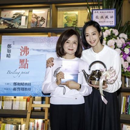 張鈞甯站台挺娘推新版《沸點》! 想當監製翻拍媽媽小說