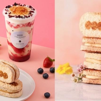 北北基限定只有22天! 珍煮丹X法式甜點SEASON打造夢幻「感官花園」甜點飲品