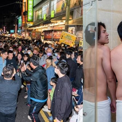 《角頭—浪流連》破1.55億鄭人碩領軍謝票! 四虎兌現承諾獻裸身照