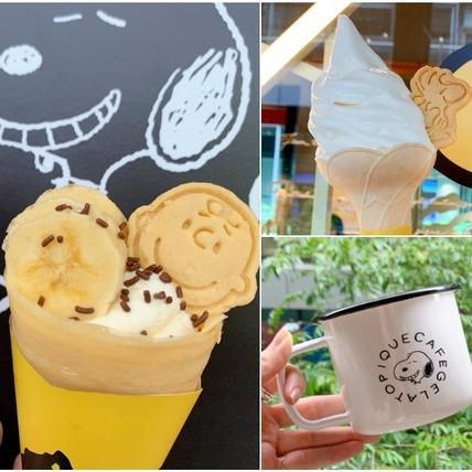史奴比、查理布朗造型太萌!日本gelato pique café X PEANUTS聯名2款可麗餅、1款霜淇淋,加碼11款限定周邊必搶