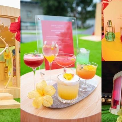 海邊小木屋、熱帶特調飲、最浪漫的異國香調,都在台北華山文創的「Jo Malone London 熱帶島嶼花園香氛吧」!