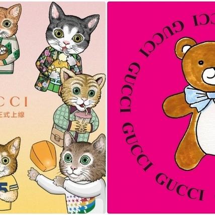 超萌GUCCI LINE貼圖限時免費下載!還有療癒可愛泰迪熊主題~加入好友就可獲得