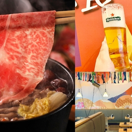 信義區和牛吃到飽火鍋「和牛祭」最低680元起!4大價格、6種湯底選擇,加碼紅白酒、古早味剉冰任你吃