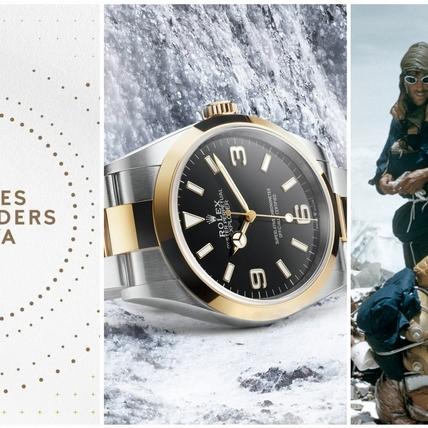 2021鐘錶與奇蹟 / 致敬探險英雄!勞力士Explorer探險家回歸1953年36mm