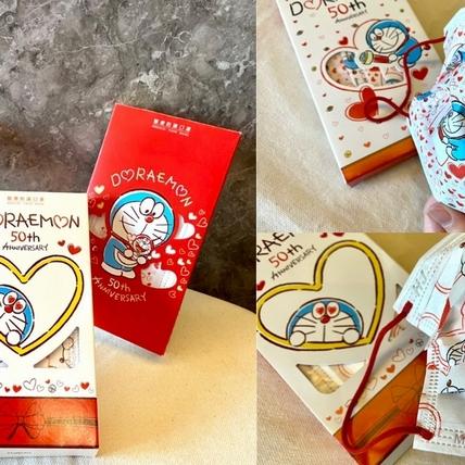 哆啦A夢50週年紀念版3款超萌聯名口罩 「這天」準時預購快筆記!