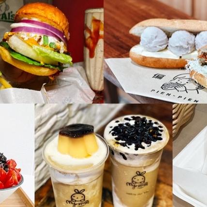 2021信義區市集「4foodie嗨嗨美食派對」揪你週末開吃!週末炸雞俱樂部、ChocoChez Bakery、貨室甜品等25家北中南美食都在這