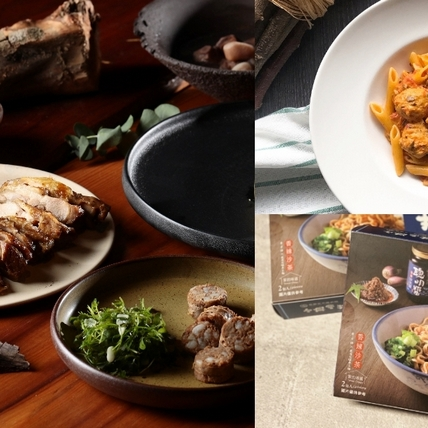 AKAME、林聰明砂鍋魚頭都出調理包!9家全台人氣餐廳料理包推薦,宅在家就要吃好料慰勞自己