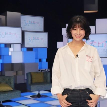 賴雅妍笑談老二哲學!解密她的數字選擇癖