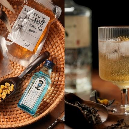 台南秘境酒吧Bar INFU「茶酒調飲組」店到店自取!2款招牌茶酒+小杭菊,防疫也不忘調酒儀式感