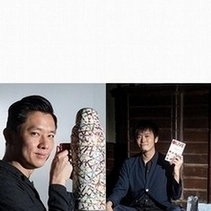 2015臺灣文博會亞洲新銳展區-80後設計青年軍