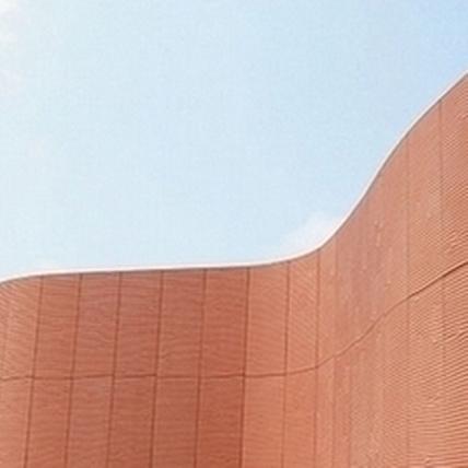 7個國家館的「地球公民語」-阿拉伯聯合大公國館