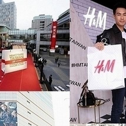 H&M 高雄夢時代店正式開幕!南臺灣首度引進家居系列