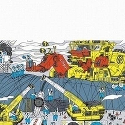 Croter〈格列佛〉,120x51cm,電腦繪圖。