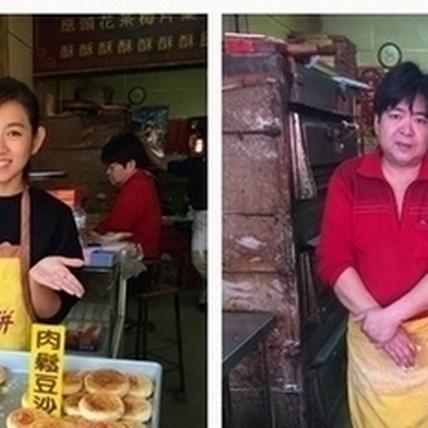 年初二回家賣餅 米可白笑到顏面失調