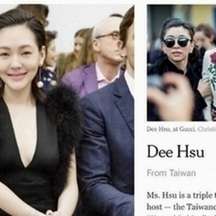 小S登上紐約時報 米蘭時裝周揚名國際