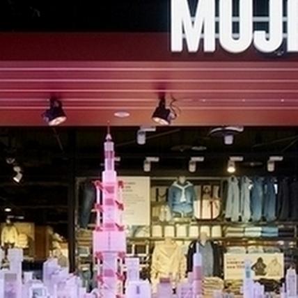 東京美景 良品再現!「MUJI 10,000 shapes of TOKYO」亞洲獨家特展