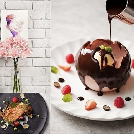 用夢幻甜點與頂級礦物彩妝寵愛媽咪!寒舍艾麗LA FARFALLA義式餐廳「PURE LOVE純粹之愛」饗宴