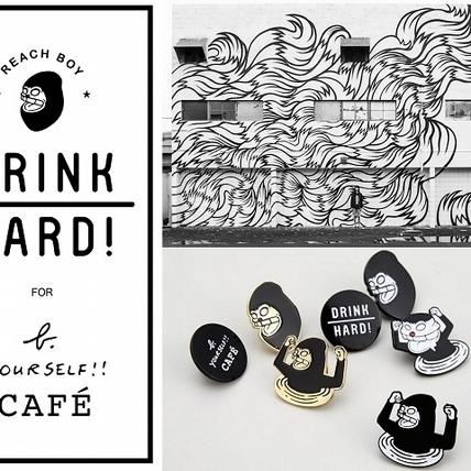 DRINK HARD!開展首十日排隊活動送限定版水杯