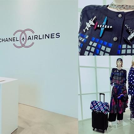 今年春夏歡迎搭乘 CHANEL 班機!用紅藍白銀創造時尚旅程