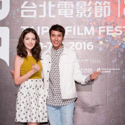 台北電影節名單早洩 許瑋甯莊凱勛入圍大贏家