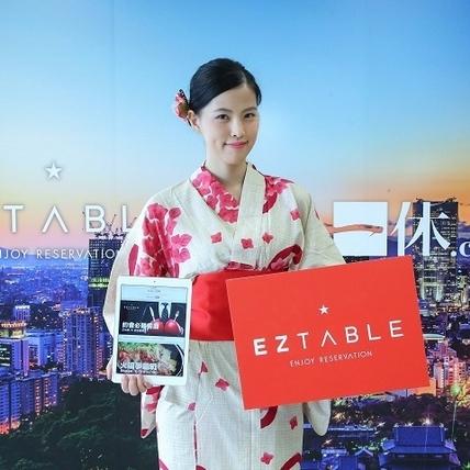EZTABLE與日本大型訂位網站「一休.com」合作,日本頂級餐旅台灣就能訂