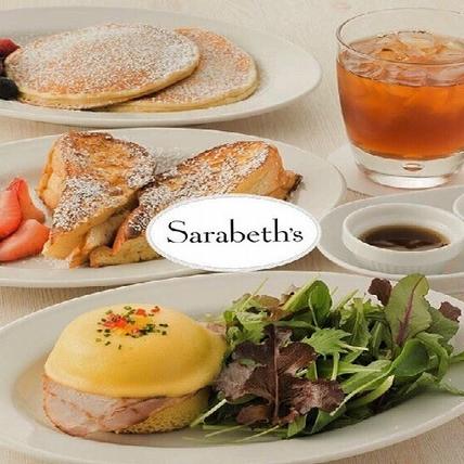 跟紐約早餐女王共進早午餐:Sarabeth's 台灣店開幕!