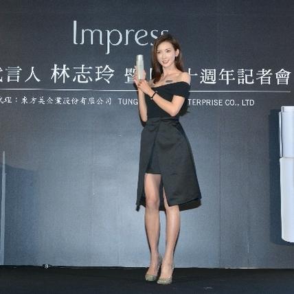 佳麗寶Impress系列來台十周年  志玲姐姐搶代言