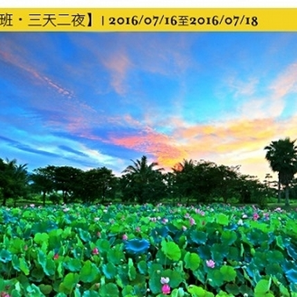 理想大地與國家地理雜誌聯袂推出攝影輕旅行,教你輕鬆拍美照