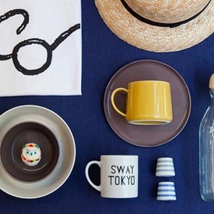擁有美的日用品,每一天都是美好日常: 小器藝廊CLASKA Gallery & Shop DO展覽