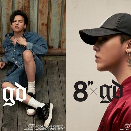 手慢就搶不到!G-Dragon聯名韓國平價時尚8Seconds 推出限量聯名