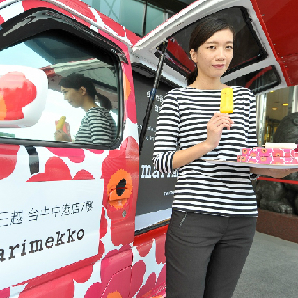 Marimekko罌粟花餐車滿載天然水果冰棒開進台中三越