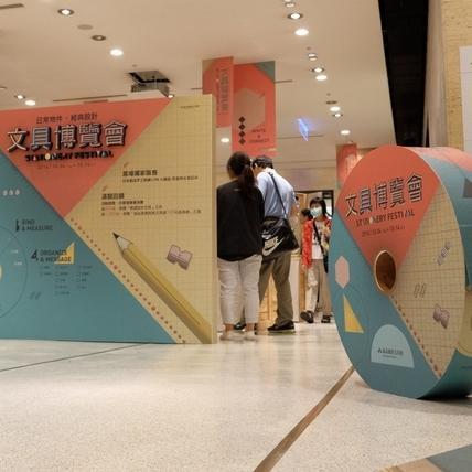 文具控的周年慶!誠品文具博覽會,10國73文具品牌一同展出