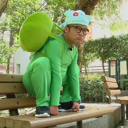 納豆激似「妙蛙種子」 李李仁裝萌讚喜感十足