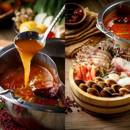 精品級麻辣鍋,澳洲M9和牛、北海道鱈場蟹、波士頓龍蝦華麗入鍋