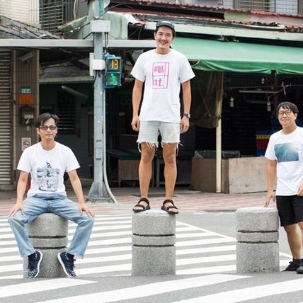 用視覺跑趴  插畫台灣新世代——ViewFinder團隊