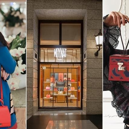 完全制霸時尚圈的不敗包款!法國百年皮件MOYNAT台北BELLAVITA專門店揭幕