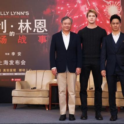 《比利‧林恩》上海首映 李安用電影讓兒子轉大人