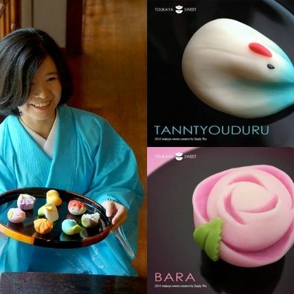 「錦水 TAIPEI」和菓子教室,體驗和風手作點心