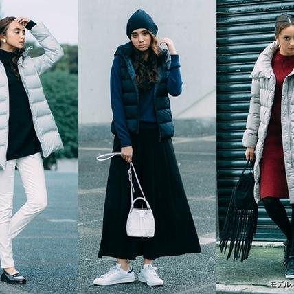 天冷就該這樣搭!還敢說羽絨外套是時尚絕緣體?