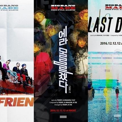 BIGBANG真的回歸! 新曲〈FXXK IT〉釋預告