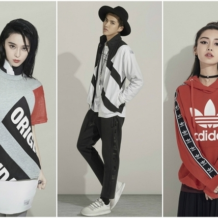 adidas Originals新世代潮力崛起!Angelababy、范冰冰、吳奕凡走入街頭一起與你柏林競潮!