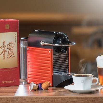 Nespresso創意新年特調,東西融合新滋味